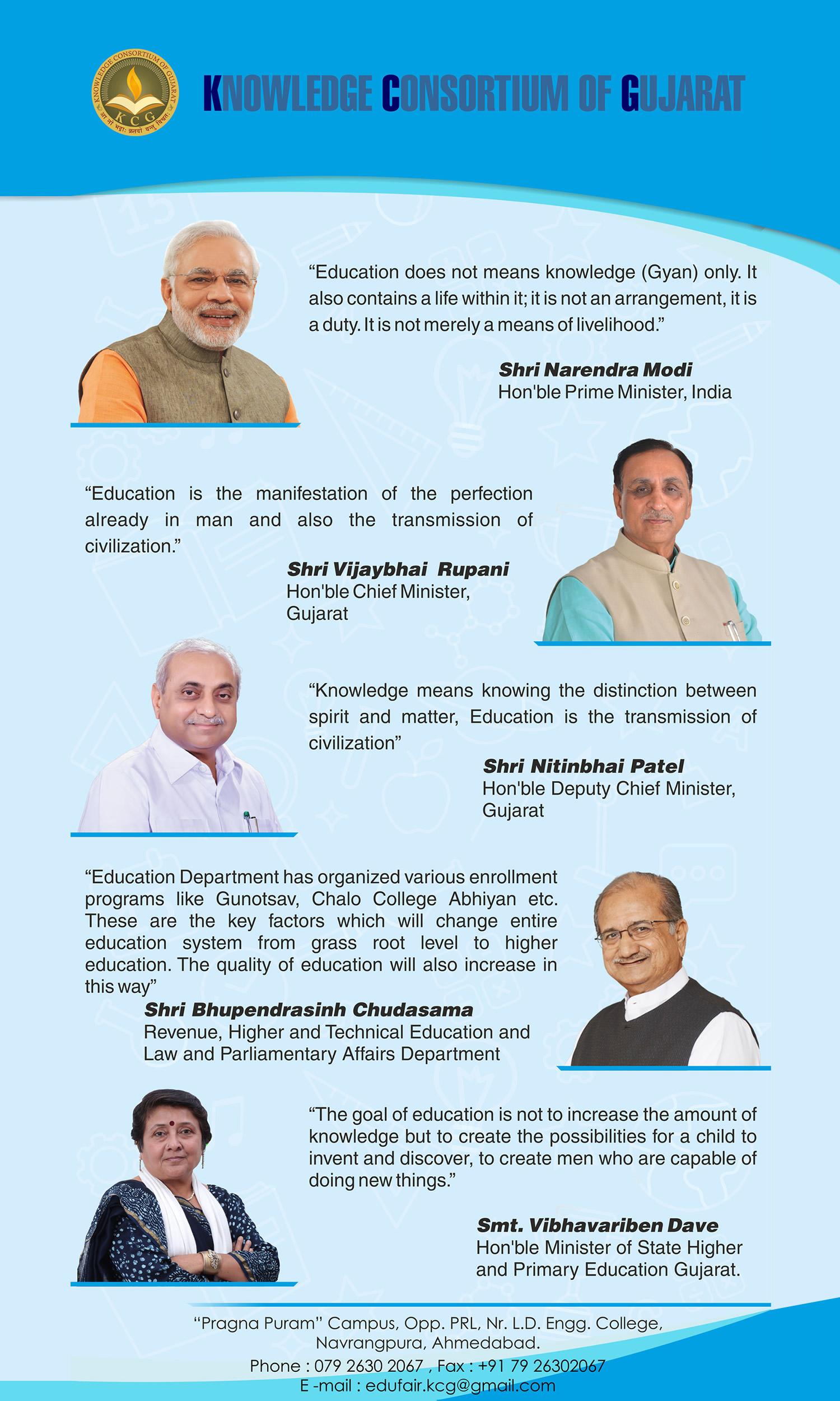 Knowledge Consortium of Gujarat Image